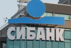 СИБАНК ще получи  200 млн. по програма COSME