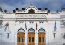 Нов държавен заем от 200 млн. евро одобри парламентът
