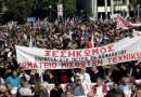 220 млрд. евро са дълговете на гърците