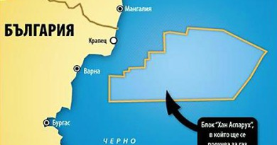 Удължиха срока за проучване на петрол и газ в блок Хан Аспарух на Черно море