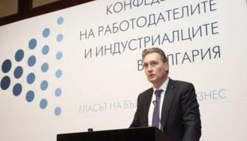 """Полша е новата """"банка кадри"""" за България"""