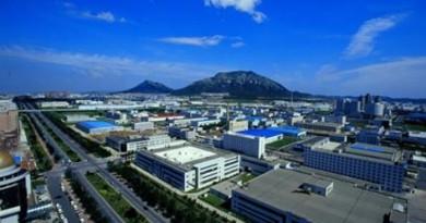 """Компании обявиха нови инвестиции в """"Тракия икономическа зона"""""""