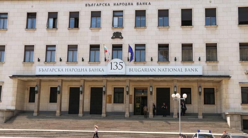 Централната банка работи кредити
