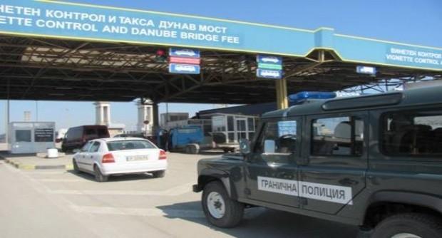 Съвместен България Румъния сътрудничество