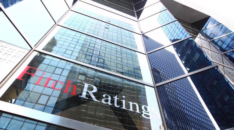 Fitch Ratings България нови доверие