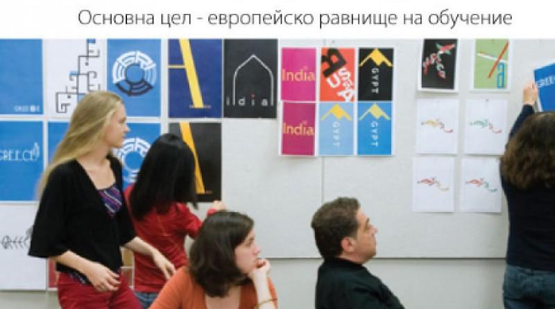 Колеж Омега дизайн обучение