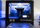 3D принтерите – новата революция в производството?