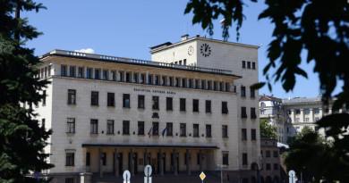 Отрицателните лихви на БНБ вече подяждат бюджета