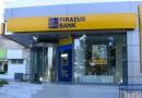 Пиреос банк продава клоновете си