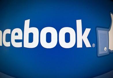 Facebook разработва модулен смартфон