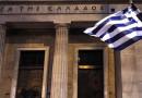 Гърция се връща на пазарите с емисия петгодишни облигации
