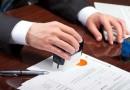 Нотариуси ще спират кражбите на фирми