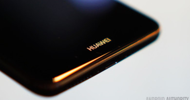 Huawei с ръст на приходите от 15%