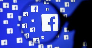 Facebook превиши 2 млрд. души, печалбата расте