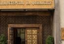 1,74 млрд. лв. излишък очаква финансовото министерство