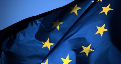 ЕК стартира четири процедури срещу България