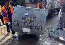 Такса смет от 2019 г. ще зависи от количеството боклук