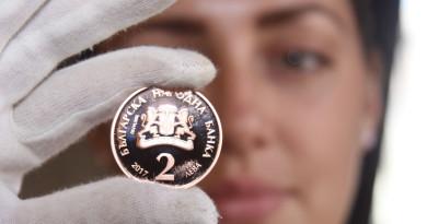 Елин Пелин се появи на медна монета