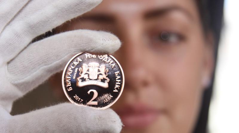 Елин Пелин монета 2lv_img1_bg