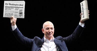 Амазон изпревари по богатство Майкрософт