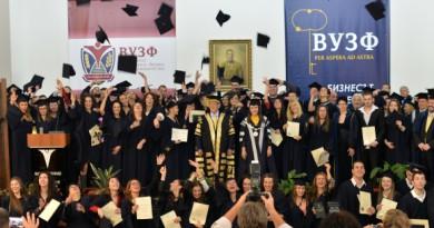 Над 90% от студентите във ВУЗФ започват работа от студентската скамейка