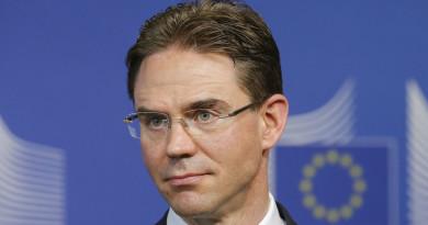 Депутати обсъждат председателството и бюджета на ЕС