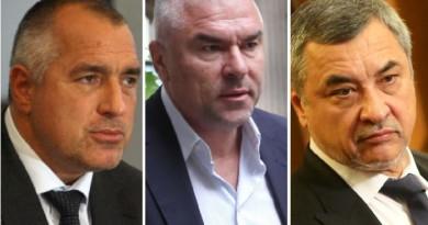 Прокуратурата обвини Веселин Марешки в нелоялни търговски практики