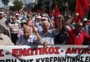 Хиляди гърци в шок заради орязаните им пенсии