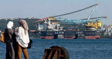 Американските санкции не важат за Турски поток