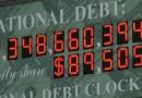 Правителството на САЩ има дълг от 19,8 трлн. долара