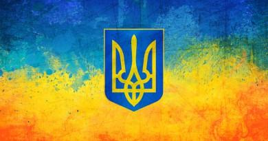 За пръв път в историята си Украйна ще внася въглища от САЩ