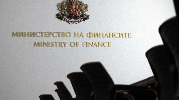 Промени в данъците предлага МФ