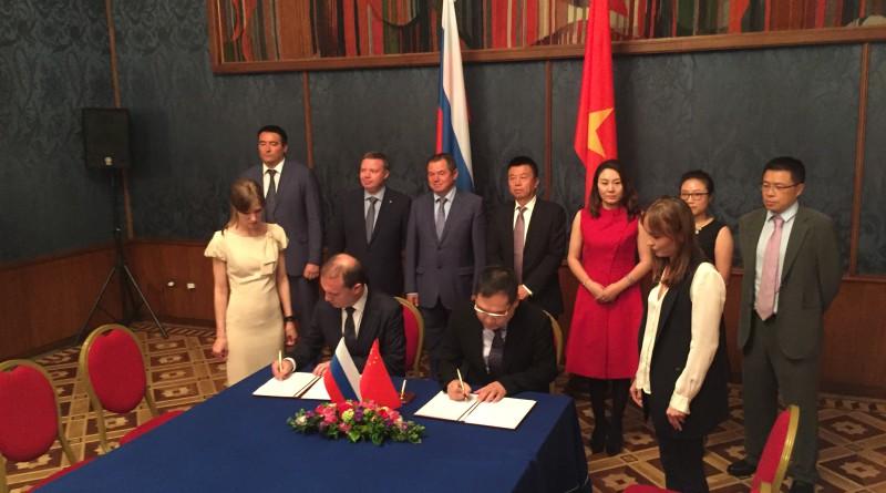 Русия Китай сътрудничество