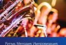 Visa подкрепя културния дух на Банско