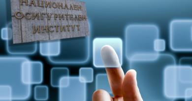 НОИ издал над 1 млн. ПИК с достъп до е-услуги