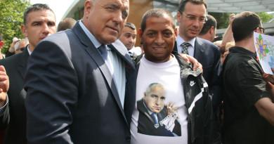 Германия иска средствата на ЕС за ромите в Румъния и България