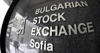 """""""Софарма имоти""""  набира 5.5 млн. лв. през борсата"""