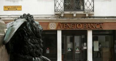 Италианските банки  разпродават лошите си заеми