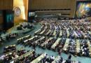 Кой дава парите за ООН