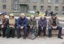 Близо 8% от пенсионерите в България продължават да работят