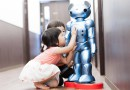 Роботи детегледачки навлизат  в Япония
