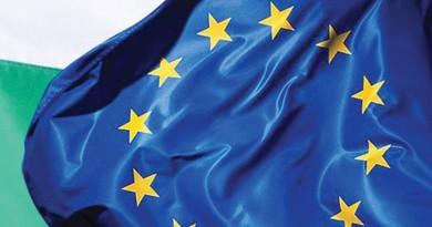 Започна обсъждане на приоритетите за председателството на Съвета на ЕС