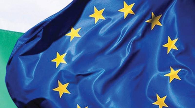 Министерството Започна обсъждане ЕС