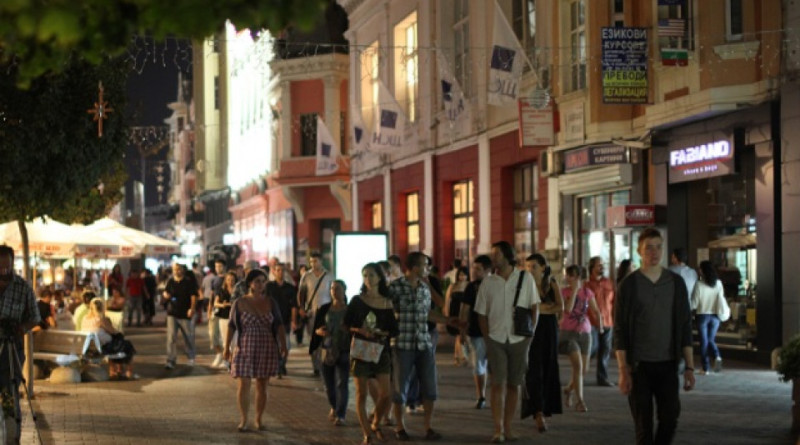 Visa помощ изкуство Пловдив
