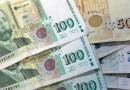 """Липсата на """"налични"""" пари във фирмените каси стана епидемия"""