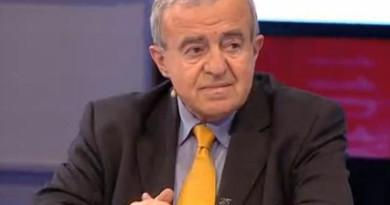 Срокът за конкурса за стипендия в памет на проф. д-р Кръстьо Петков наближава