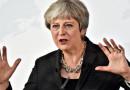 Тереза Мей: Успехът в преговорите за Брекзит е в интерес на всички