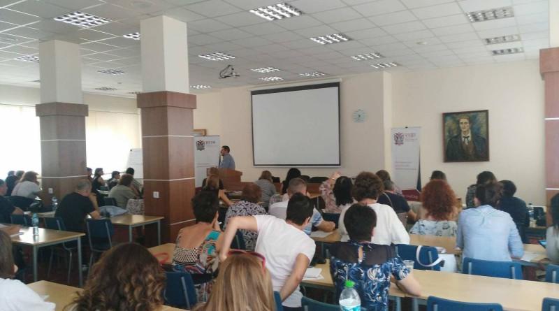 Обучения учители ВУЗФ