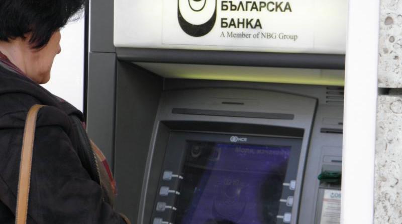 ОББ СИБАНК такси банкомат