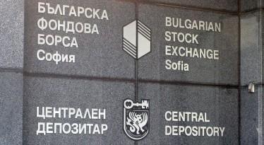 Централният депозитар ще  създава система за проверка на боновите книжки